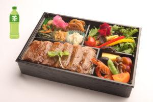 ステーキ野菜弁当 2,580円