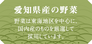 kodawari_b