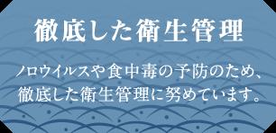 kodawari_c